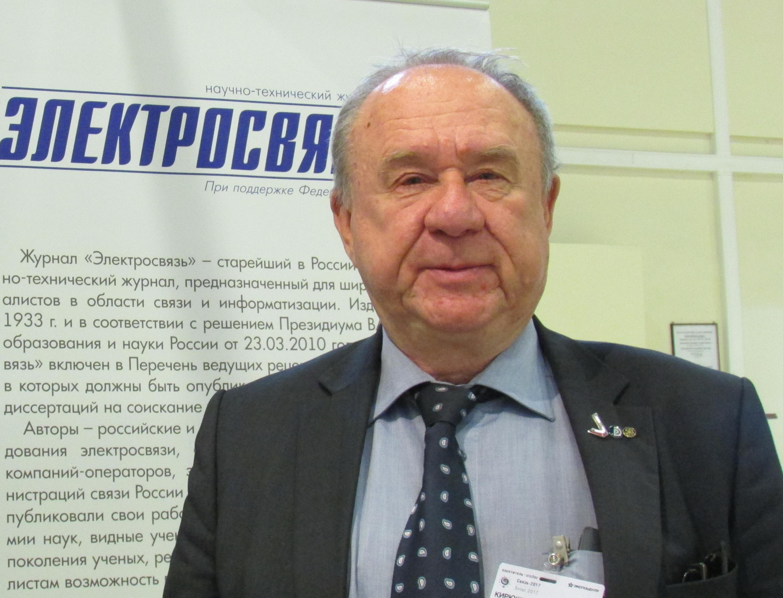 СМАРТС № 6-2017 2