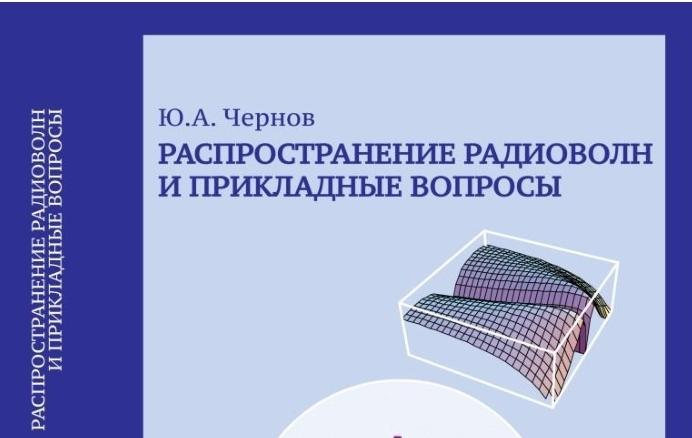 Ю.Чернов (1)