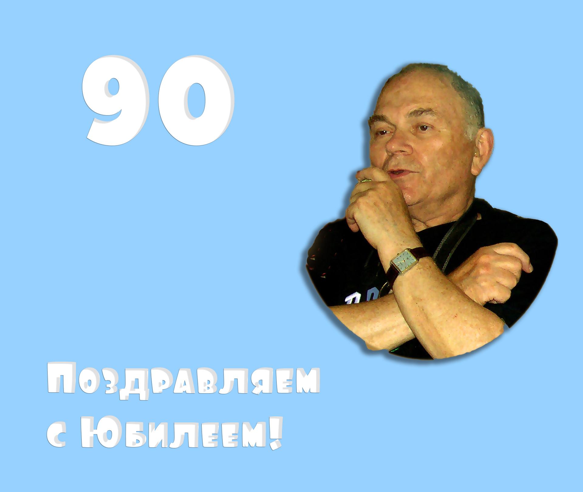 наНИИР_Монт1  (2)